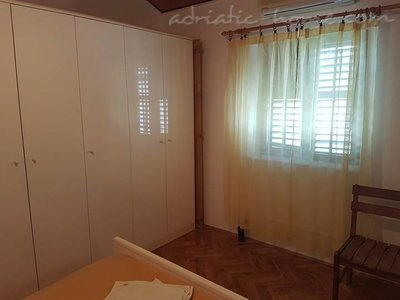 Комнаты Lovely room2, Zaton (Dubrovnik), Хорватия - фото 4